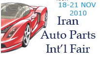 Iran Auto Part International Fair